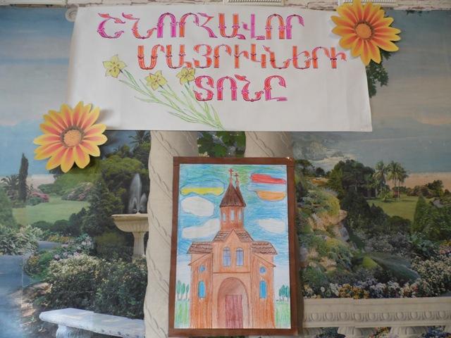 Поздравление 7 апреля в армении 81