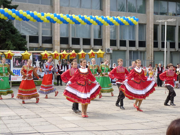 http://festival-druzba.com.ua/wp-content/uploads/img/117.jpg