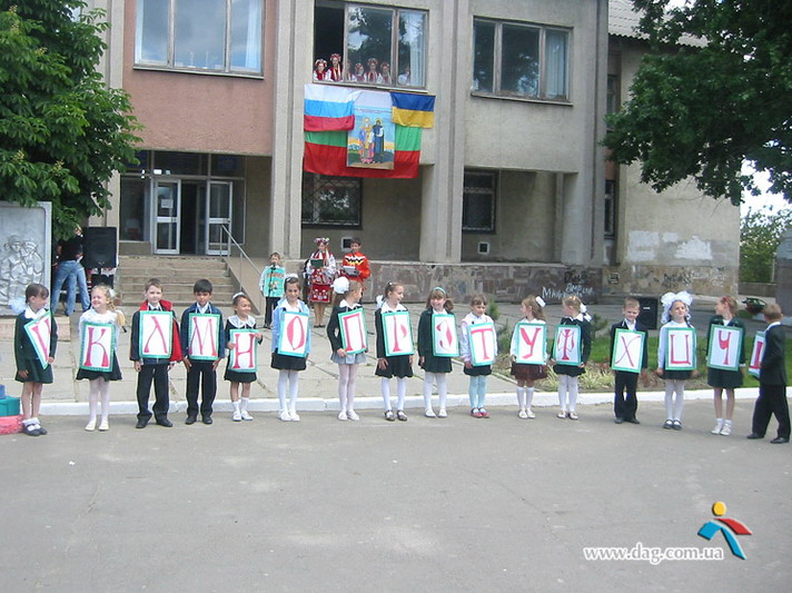http://festival-druzba.com.ua/wp-content/uploads/img/b.jpg