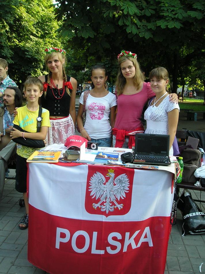 http://festival-druzba.com.ua/wp-content/uploads/img/p.JPG